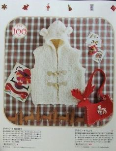 Mimin Dolls: colete para doll