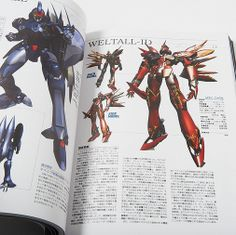 Xenogears Perfect Works: The Real Thing (Reprint)