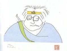 Imagine the Art of John Lennon : Artprice Ads : SAMURAI [John LENNON]