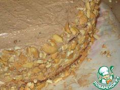 """Торт """"Сахалин"""" ингредиенты"""