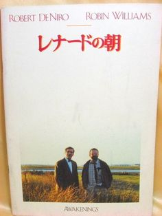 Movie Program Japan- AWAKENINGS /1991/ ROBERT DENIRO, ROBIN WILLIAMS