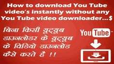 How to download Youtube videos directly without any youtube videos downl...