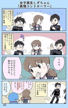 Doraemon Cartoon, Kawaii Girl, Cute Illustration, Anime Love, Manhwa, Geek Stuff, Romance, Animation, Fan Art