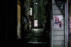 Local Milk   wander guide   japan pt. 1: tokyo