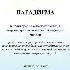 Письмо «Мы нашли новые пины для вашей доски «слова».» — Pinterest — Яндекс.Почта