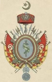 The Ḥusaynid dynasty was a ruling dynasty of the Beylik of Tunis, which was of Cretan Turkish origin. They ruled Tunisia from 1705 until 1957, first under Ottoman sovereignty, then as a protectorate of France. Their shield featured a scimitar of the nimcha type. The image is the frontispiece of H. Hugon's book on the Tunisian Regency (1913). Curved Swords, Mounted Archery, Ottoman Turks, Types Of Swords, Dutch Language, Horsemen Of The Apocalypse, Catholic University, Sword Design, National Flag