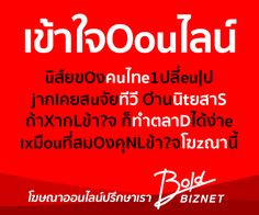 Bold Biznet Digital Agency and Social Media Agency