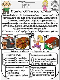 Therapy Activities, Writing Activities, Educational Activities, Speech Language Therapy, Speech And Language, Learn Greek, Receptive Language, Greek Language, School Levels