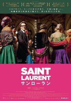 「SAINT LAURENT サンローラン」