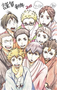 Read Asahi x Nishinoya from the story Plein d'images sur Haikyu ! Haikyuu Nekoma, Nishinoya Yuu, Tsukishima Kei, Hinata Shouyou, Kagehina, Haikyuu Anime, Haikyuu Volleyball, Volleyball Anime, Play Volleyball