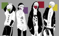 Kaneki, Vocaloid, Persona 5 Joker, Anime Group, Fandom, Boy Art, Japanese Artists, Manga Comics, Manga Drawing