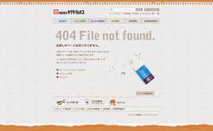 サクラクレパス PC 404
