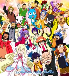 Fairy Tail Cheering Squad MangaGrounds - Read Fairy Tail Manga Online | Fairy Tail Forums