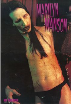 Marilyn manson занимается сексом