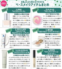 Everyday Makeup Tutorials, Korean Makeup Tutorials, Korean Eye Makeup, Asian Makeup, Japanese Makeup, The Body Shop, Asian Beauty, Natural Beauty, Hair Care