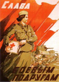 (641) Inoreader - Курсантки Омского военно-медицинского училища им. Щорса