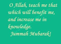 Jumma is a blessing holiday for Muslims. People send Jumma Mubarak Wishes, Jumma Mubarak SMS, Jumma Mubarak Messages, Jumma Mubarak Greetings and Quotes Jumma Mubarak Hadees, Jumma Mubarak Dp, Jumma Mubarak Messages, Jumma Mubarak Images, Beautiful Jumma Mubarak, Happy Friday Gif, Jumuah Mubarak Quotes, Sms Message, Its Friday Quotes