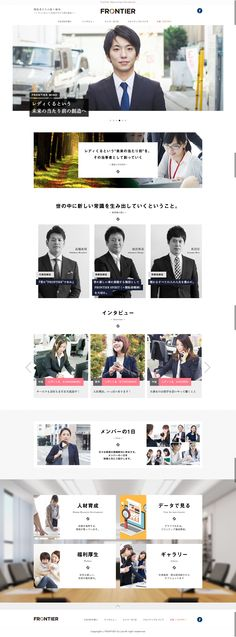 Grids helps people to understand the rules of designs with layout guides and grids. Website Layout, Web Layout, Layout Design, Web Business, Business Design, Best Web Design, Site Design, Web Japan, Web Company