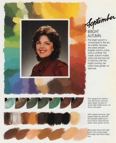 Seasonal Color Analysis for Women of Color: Seasonal Color Analysis: Are You a Clear Autumn? Is Oprah?