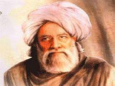 Baba Bulleh Shah was a great poet and saint of Punjabi Sufi. The greatest poet of the four Sufis in Punjabi Sufi poetry, Whose names are Baba Farid ji, Shah Hussain ji, Sultan Bahu and Baba Bulleh … Poetry Hindi, Sufi Poetry, Most Popular People, S Word, Historian, Biography, Einstein, Lyrics, Spirituality