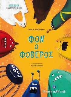 Καλοκαιρινός οδηγός 2018: 60 βιβλία για παιδιά και νέους που αξίζει να διαβάσουν - Elniplex New Fiction Books, Coding, This Or That Questions, Greek, Easy, Greece, Programming