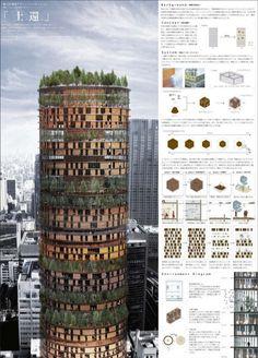 第4回 環境建築デザインコンペ-2010  優秀賞「土二還ル」|日建設計