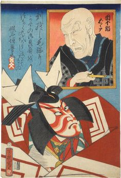 Utagawa Yoshiiku (1833-1904): Actor Kawarazaki Gonjuro I in the role of Shibaraku, woodblock print, 1860. SOLD.