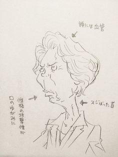 Favorite tweet by @EISAKUSAKU // シワは人生の轍(わだち) http://55.sasanov.net/1RJNgH8