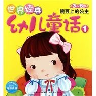 童书名家:王祖民 Beautiful Dolls, Disney Characters, Fictional Characters, Author, Disney Princess, Illustration, Anime, Cute Dolls, Illustrations