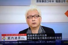 """箭内道彦くん..NHK総合""""NEWS WEB"""" ふるさと福島出身者として..選択したもの同士の溝をそうならないようどちらも尊重したい!広野町の中高一貫校について彼の想いとは? #nhk24"""