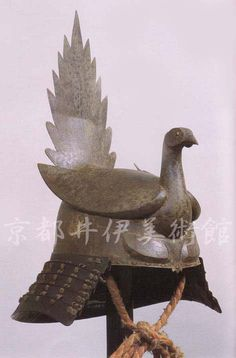 Samurai hełm