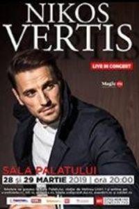 Nikos Vertis Singer, Concert, Movies, Singers, Concerts