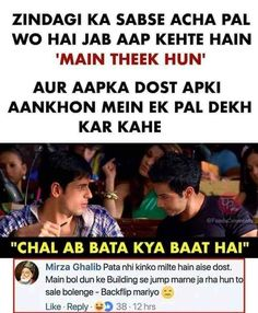 Latest Funny Jokes, Funny Jokes In Hindi, Funny Picture Jokes, Very Funny Jokes, Stupid Funny Memes, Funny Facts, Hilarious, Best Friend Quotes Funny, Funny True Quotes
