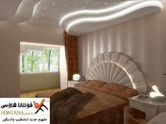 Decor,  designs. .اسقف ديكورات ,  ديكور,  تصاميم,  غرف نوم,  جبس,  جبسم