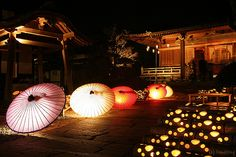 Yamaga Lantern Festival 2013 --   Yamaga city, Kumamoto prefecture, #Japan.