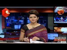Channel 24 news today 14 September 2016 | Bangladesh Bangla News Today