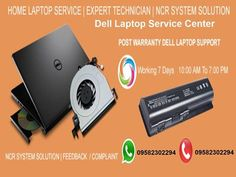 """Are you looking in """"Google or Yahoo"""" Dell laptop technical problems solution? If your reply yes then you're searching stop here and now you don't need to visit any other website and all problems of computer related solve here without visiting any laptop repair shop. See this video carefully and follow all steps so that your Dell laptop problems can remove by root. If you don't have much time to do it by yourself then just call us and we will send expert and reliable engineer at your…"""