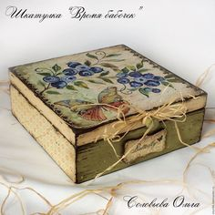 I will show you how to decoupage a lovely jars from. I used decoupage glue and paper napkins. Decoupage Jars, Decoupage Vintage, Wooden Box Crafts, Wooden Boxes, Dot Art Painting, Painting On Wood, Diy And Crafts, Paper Crafts, Pretty Box