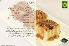 Urdu Recipe, Cheese Cakes, Tarts, Baking Recipes, French Toast, Pancakes, Breakfast, Desserts, Food
