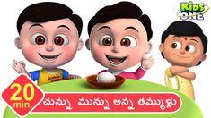 kids Rhymes: చున్ను మున్ను అన్న తమ్ముళ్లు Chunnu Munnu telugu r. Moral Stories In Hindi, Moral Stories For Kids, Baby Songs, Kids Songs, Kids Nursery Rhymes, Kids Rhymes, Hindi Rhymes For Kids, Kindergarten Songs, Good Parenting