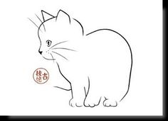 cat line drawing Cat Drawing, Line Drawing, Painting & Drawing, Animal Sketches, Animal Drawings, Doodle Drawings, Doodle Art, Cat Quilt, Cat Silhouette