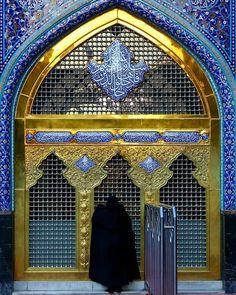 Islamic World, Islamic Art, Prayer For Anxiety, Imam Reza, Shia Islam, Islamic Messages, Cute Cartoon Wallpapers, Mysore, Islamic Architecture