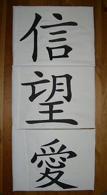 To finish up my Chinese symbols: faith hope and love