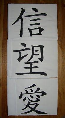 To finish up my Chinese symbols: faith hope and love