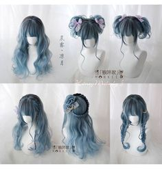 Kawaii Hairstyles, Pretty Hairstyles, Wig Hairstyles, Dyed Hair Pastel, Pastel Blue, Blue Ombre, Kawaii Wigs, Lolita Hair, Anime Wigs