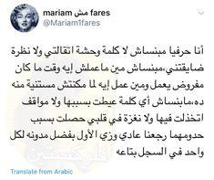 arabiske christian singles dating