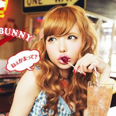 Milky Bunny (益若つばさ) - Google+