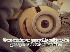 minion in the bed Bff Quotes, Greek Quotes, Life In Greek, Hysterically Funny, Minions Love, Love Me More, Best Friend Jewelry, Quotes And Notes, Minions Quotes