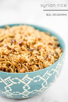 Syrian Rice is a traditional Thanksgiving recipe in my family and it's always a favorite with friends!