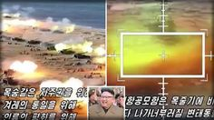 BREAKING: KIM JONG-UN JUST BLEW UP A US AIRCRAFT CARRIER AND BOMBER IN I...